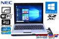 SSD 良品 中古ノートパソコン NEC VK17H/BB-E Core i7 2637M (1.70GHz) WiFi メモリ4G Windows10 マルチ 12.1型ワイド モバイルPC