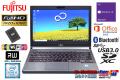 Office Pro 2013 フルHD 中古ノートパソコン 富士通 LIFEBOOK E736/M Core i5 6300U メモリ8G 新品SSD256G マルチ WiFi(ac) Bluetooth Windows10 Pro
