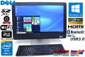 フルHD Windows10 64bit DELL Optiplex 9020 AIO Core i3 4130 (3.4GHz) メモリ4GB マルチ WiFi カメラ BT USB3.0 23型液晶一体型パソコン