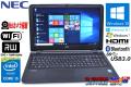 Windows10 / 8.1 / 7 中古パソコン NEC VersaPro VK17T/F-M Corei5 4210U(1.7GHz) メモリ4G WiFi マルチ BT カメラ