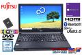 中古ノートパソコン 富士通 LIFEBOOK A577/SW 第7世代 Core i5 7300U メモリ8G 新品SSD256G WiFi(ac) Bluetooth Windows10
