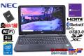 中古ノートパソコン NEC VersaPro VK22T/F-N Corei5 5200U メモリ8G 新品SSD256G Webカメラ Wi-Fi マルチ Bluetooth Windows10