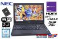 中古ノートパソコン NEC VersaPro VK23T/X-T Corei5 6200U 新品SSD256G メモリ8G Wi-Fi マルチ Windows10