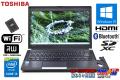 中古ノートパソコン 東芝 dynabook R734/M Core i5 4310M メモリ8G 新品SSD128G DVDマルチ Wi-Fi Bluetooth HDMI Windows10
