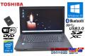 中古ノートパソコン TOSHIBA dynabook Satellite B554/M Core i5 4210M 新品SSD メモリ8G Wi-Fi Bluetooth Windows10