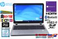 ハイブリッド 中古ノートパソコン HP ProBook 450 G3 Core i5 6200U Webカメラ 新品M.2SSD256G HDD500G メモリ8G Wi-Fi (ac) マルチ Windows10
