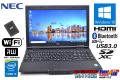 中古ノートパソコン NEC VersaPro VK25T/L-H Corei5 4200M メモリ8G SSD120G Wi-Fi マルチ Bluetooth Windows10
