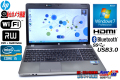 Windows7 ノートパソコン HP ProBook 4530s Core i5 2430M(2.40GHz) メモリ4GB マルチ WiFi Bluetooth USB3.0 Webカメラ