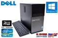 中古パソコン DELL OPTIPLEX 990 MT 4コア8スレッド Core i7 2600 (3.40GHz) メモリ4GB Windows10 マルチ ミニタワー