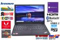 中古ノートパソコン Lenovo ThinkPad E585 AMD Ryzen 5 2500U メモリ8G 新品M.2SSD+HDD Webカメラ Wi-Fi(ac) RadeonVega8 Windows10