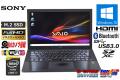 FHD IPS液晶 超薄型モバイル SONY VAIO Pro 13 VJP131B01N Core i7 4510U メモリ8G M.2SSD128G WiFi(11ac) Webカメラ HDMI Windows10