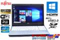 フルHD 中古ノートパソコン 富士通 LIFEBOOK E742/E Core i7 3520M (2.90GHz) メモリ4G Windows10 64bit マルチ WiFi USB3.0