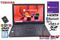 ノートパソコン 東芝 dynabook B55/D Core i5 6200U メモリ8G 新品SSD256G Wi-Fi(11ac) Bluetooth Windows10 中古
