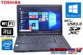 中古ノートパソコン TOSHIBA dynabook Satellite B452/H Celeron 1000M (1.80GHz) Windows10 64bit メモリ4G WiFi マルチ USB3.0 テンキー