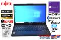 フルHD 中古ノートパソコン 富士通 LIFEBOOK U9310/D 第10世代 Core i5 10310U M.2SSD256G メモリ8G WiFi(ax) Webカメラ USB3.2 Windows10