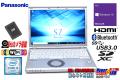 中古ノートパソコン パナソニック Let's note SZ5 Core i5 6200U Webカメラ 新品SSD256G メモリ8G Wi-Fi (ac) HDMI Windows10