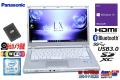 中古ノートパソコン パナソニック Let's note LX5 Core i5 6200U フルHD 新品SSD256G メモリ8G Wi-Fi(ac) Webカメラ Windows10