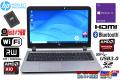 中古ノートパソコン HP ProBook 455 G3 A10-8700P RADEON R6 メモリ8G 新品SSD256G Wi-Fi Webカメラ マルチ Bluetooth Windows10