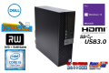 中古パソコン DELL OPTIPLEX 5050 SFF Core i7 7700 新品SSD256G HDD2000G メモリ8G マルチ HDMI Windows10