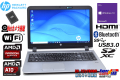 中古ノートパソコン HP ProBook 455 G3 AMD A10-8700P RadeonR6 新品SSD256G メモリ8G Wi-Fi Webカメラ Bluetooth Windows10