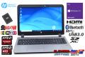 中古ノートパソコン HP ProBook 455 G3 A10-8700P Radeon R6 Webカメラ 新品SSD256G メモリ8G Wi-Fi(ac) Windows10