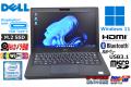 Windows11 第8世代 中古ノートパソコン DELL Latitude 5290 4コア8スレッド Core i5 8250U メモリ8G M.2SSD Wi-Fi(ac) Webカメラ Bluetooth USBType-C
