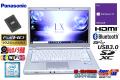 フルHD 中古ノートパソコン パナソニック Let's note LX5 Core i5 6200U 新品SSD256G メモリ8G Webカメラ Wi-Fi(ac) Windows10