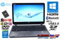 ノートパソコン 中古 HP ProBook 450 G2 Core i5 5200U 新品SSD256G メモリ8G Wi-Fi(11ac) Webカメラ Windows10