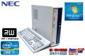 メモリ8G 中古パソコン NEC Mate MK34H/B-F 4コア8スレッド Core i7 3770 (3.40GHz) マルチ USB3.0 Windows7 64bit