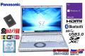 中古ノートパソコン Panasonic Let's note SZ5 Core i5 6300U メモリ8G 新品SSD256G Wi-Fi (ac) Webカメラ Bluetooth Windows10