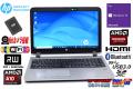 HP ProBook 455 G3 中古ノートパソコン A10-8700P RADEON R6 Webカメラ 新品SSD256G メモリ8G マルチ Wi-Fi(ac) Bluetooth Windows10