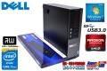 メモリ8GB 中古パソコン DELL OPTIPLEX 9020 SF 4コア8スレッド Core i7 4770 (3.40GHz) HDD1TB マルチ Radeon Windows7 64bit
