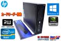 中古ワークステーション HP Z210 Xeon E3-1225 (3.10GHz) メモリ4GB マルチ カードスロット NVIDIA Windows10 64bit