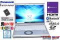 Panasonic Let's note SZ5 中古ノートパソコン Core i5 6300U メモリ8G 新品SSD256G Webカメラ Wi-Fi (ac) Bluetooth Windows10