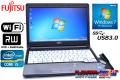 13.3型モバイル 中古ノートパソコン 富士通 LIFEBOOK S762/E Core i5 3320M(2.60GHz) メモリ4G マルチ WiFi USB3.0 Windows7