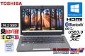 M.2SSD256G 中古ノートパソコン 東芝 dynabook R634/L Core i5 4200U メモリ8GB Wi-Fi(ac) Webカメラ Windows10