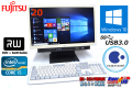 ナノイー発生ユニット搭載 20型ワイド液晶一体型パソコン 富士通 ESPRIMO K553/F Core i5-3320M (2.60GHz) メモリ2GB USB3.0 マルチ Windows10