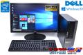 24型FHD液晶セット 中古パソコン DELL OPTIPLEX 9020 4コア8スレッド Core i7 4770 (3.40GHz) メモリ8G Windows10 64bit HDD1TB マルチ Radeon