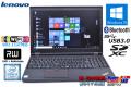高速WiFi(11ac) 中古ノートパソコン Lenovo THINKPAD L560 第6世代 Core i3 6100U (2.30GHz) メモリ4G マルチ USB3.0 Bluetooth Windows10