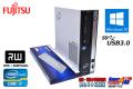 中古パソコン 4コア8スレッド Core i7 3770 (3.40GHz) 富士通 ESPRIMO D582/F メモリ8G Windows10 64bit マルチ USB3.0