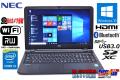 良品 メモリ8G 中古ノートパソコン NEC VersaPro VK17T/F-M Corei5 4210U (1.7GHz) Windows10 WiFi マルチ Bluetooth カメラ