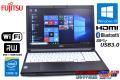 良品 中古ノートパソコン 富士通 LIFEBOOK A574/MX Core i5 4310M (2.70GHz) メモリ4G マルチ WiFi USB3.0 Bluetooth Windows10 リカバリ付