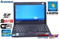 アウトレット 中古ノートパソコン Lenovo ThinkPad X121e 3045AC8 Core i3 2367M (1.40GHz) メモリ4G WiFi HDMI カメラ Windows7 訳あり