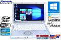 パナソニック Windows10 中古ノートパソコン Let's note NX2 Core i5 3340M(2.70GHz) メモリ4G USB3.0 WiFi Windows7/8