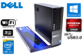中古パソコン DELL OPTIPLEX 9020 SF 4コア8スレッド Core i7 4770 (3.40GHz) Radeon HD WiFi メモリ8GB HDD1TB マルチ Windows10