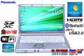 Panasonic 中古ノートパソコン Let's note NX2 Core i5 3340M (2.70GHz) メモリ4G WiFi カメラ Bluetooth Windows7 Lバッテリー