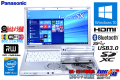 WiFi(11ac) 中古ノートパソコン Panasonic Let's note SX3 CF-SX3J31CS Core i5 4300U (1.90GHz) メモリ4G マルチ Bluetooth カメラ USB3.0 Windows10 Lバッテリー