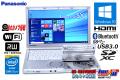 中古ノートパソコン パナソニック Let's note SX3 Core i5 4300U (1.90GHz) メモリ4G WiFi マルチ カメラ Bluetooth USB3.0 Windows10 Lバッテリー
