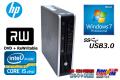 Windows7 64bit 超小型 中古パソコン HP Elite 8300 us Core i5 3470s (2.90GHz) メモリ4G HDD320GB DVDマルチ USB3.0