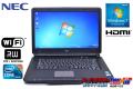 良品 中古ノートパソコン NEC VersaPro VK26M/X-B Corei5 560M (2.66GHz) メモリ2G WiFi マルチ Windows7